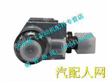 200V10311-6082重汽曼发动机MC11轨带限压阀及集成节流阀/200V10311-6082