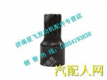 200V11310-0007重汽曼发动机MC11传动轴套200V11310-0007/200V11310-0007