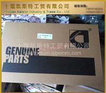 康明斯发动机ISDE发动机上修理包 发动机下修理包/4955229 3800558