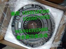 WG9443161002 重汽金王子430离合器压盘总成/WG9443161002