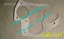 AZ2229000006重汽变速箱离合器壳体衬垫/AZ2229000006