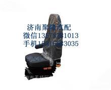欧曼GTL驾驶员座椅总成 驾驶室主座椅总成/FH4681010100A0A1093