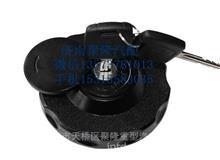 欧曼GTL燃油箱锁总成(带钥匙)/FH4110034103A0A0737