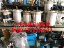 销售内田液压泵A6VM/A7V-55/80柱塞泵胆平面九孔板铜头