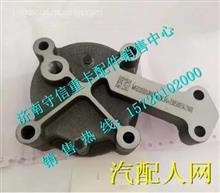 WG2203240005重汽变速箱配件油泵总成/WG2203240005