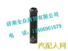 080V04205-0051重汽曼MC07发动机调节螺栓/080V04205-0051