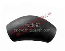 宇通客车原厂配件客车安全气囊盖喇叭盖安全气囊盖板1 (2)/喇叭