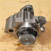 康明斯N14机油泵(直齿)/3804535 3085379