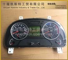 东风客车系列汽车仪表总成、东风猛士原装汽车仪表/3801010-3094YS
