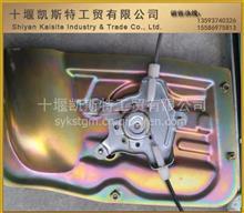 天锦玻璃升降器总成_东风玻璃电动升降器总成/6104010-C0100 6104020-C0100