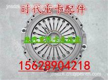 解放J6压盘/离合器压盘/离合器片/飞轮/发动机缸体机体曲轴/解放J6压盘/离合器片/飞轮
