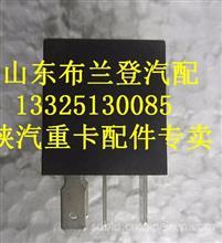 陕汽德龙奥龙室内灯总成/SZ972000700