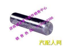 080V91301-0086重汽曼MC07发动机定位销/080V91301-0086