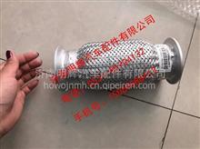 重汽豪沃轻卡配件排气波纹管,重汽HOWO轻卡配件/LG9704540480