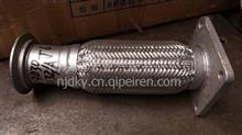 一汽解放J6L大柴道依茨发动机配件 排气波纹管(一头圆一头方)1203030-24B/A/1203030-24B/A