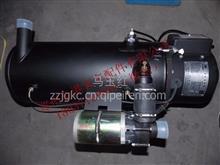 宇通液体加热器总成 燃油加热器总成/宇通液体加热器总成
