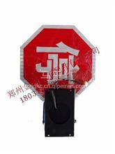 宇通校车停车指示牌停车警示牌/宇通校车停车指示牌停车警示牌