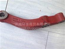 供应陕汽德龙新M3000转向节臂/DZ90009410038