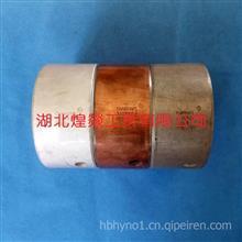 【3175805】重庆康明斯K38发动机凸轮轴衬套/3175805
