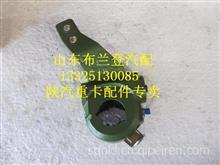 陕汽德龙F3000制动间隙自动调整臂(左)DZ9100440571/DZ9100440571