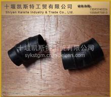 东风康明斯4BT发动机进气胶管/中冷器硅胶管/11Q01-18117