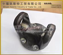 东风天锦传动轴及支承总成 大力神传动轴接头/2202110-K5600