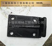 钢板固定支架 东风153玉柴发动机支架/大力神发动机后悬置支架/10Z38H-01051