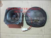 陕汽德龙M3000扬声器 PW10G   06X厂家电话18039150121/事故车驾驶室价格陕汽原厂配件