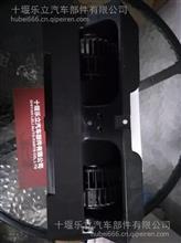 豪沃暖风电机<双叶轮>/HW-8103150