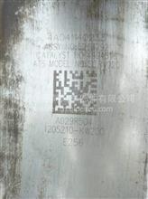 供应东风商用车消声器总成 东风天锦专用消声器 /1205210-KW200