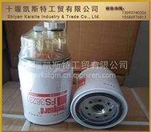 东风康明斯发动机配件 东风大力神油水分离器 滤清器/FS36231/53c0576