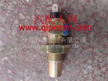 厂家优势供应 小松 转速传感器总成/ 3967252