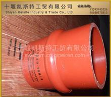 东风EQ153中冷器进气硅胶管/11N20-18014