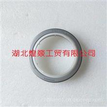 【3900709】东风康明斯6BT发动机曲轴前油封/3900709