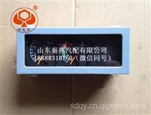 陕汽德龙油压水温组合仪表DZ9100586016/DZ9100586016