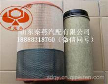 重汽豪沃HOWOA7空气滤芯2841/空气滤芯2841