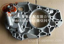 重汽豪沃HW19710T变速箱油泵总成/WG2203240039