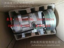082V77970-7023 重汽曼MC07空调压缩机/082V77970-7023