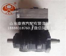 重汽豪沃双缸空压机VG1560130080/VG1560130080