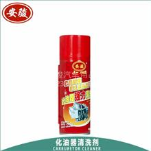 化清剂化油器清洗剂汽车节气门清洁剂化清节流阀清洗剂450ml/AN614
