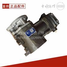 重康NT855空气压缩机/NT855气泵/3018534