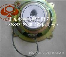 重汽豪沃车MP3汽车收放音机扬声器WG9725780005/WG9725780005