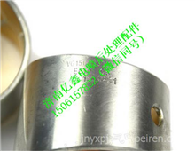 重汽豪沃发动机连杆衬套VG1500030077/VG1500030077