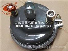 重汽豪沃右膜片式制动气室/WG9000360101