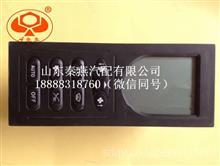 重汽豪沃暖风操纵控制面板总成WG1630840322/WG1630840322