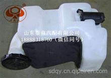 重汽豪沃风窗洗涤器总成/WG1642860011