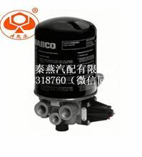 重汽豪沃干燥器罐总成/WG9000360521