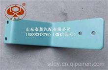 重汽豪沃中冷器进气管固定板/VG1047110102
