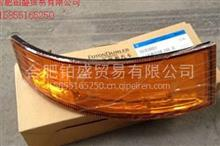 北汽福田欧曼ETX左右装饰灯总成 示宽灯 原厂配件/欧曼全系列原厂配件批发零售