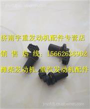 潍柴天然气发动机用相位传感器 410800190039/ 410800190039